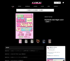 新宿FACE