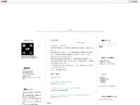 http://shinkyuunakagawa.blog15.fc2.com/