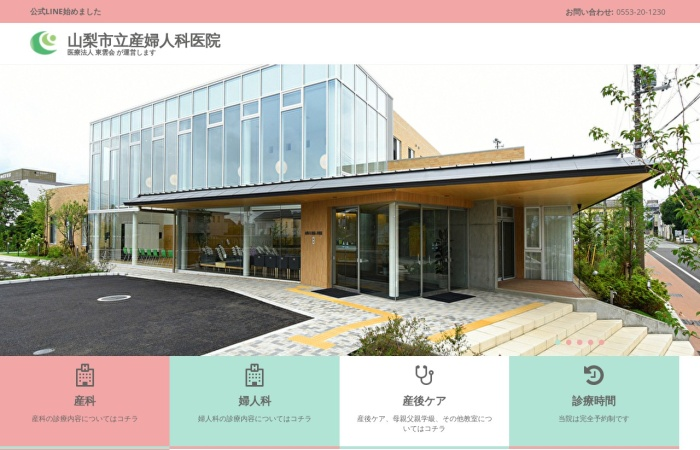 Screenshot of shinonomekai.jp