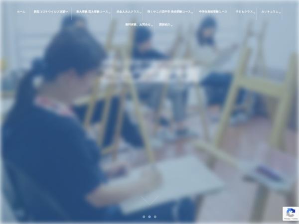 Screenshot of shinosaka-art.com