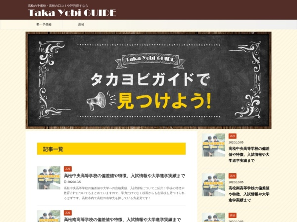 http://shinosaka.wh-at.com