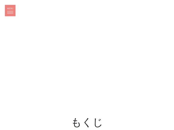 Screenshot of shirozake.net