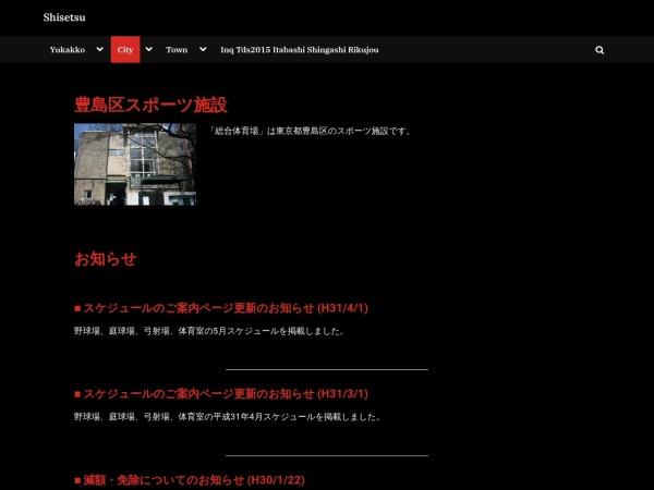 Screenshot of shisetsu.jp