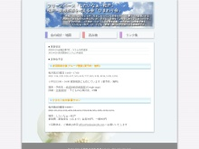Screenshot of shitaina.fc2web.com
