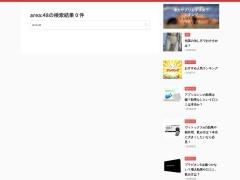 http://shizutabi.jp/search/area:48