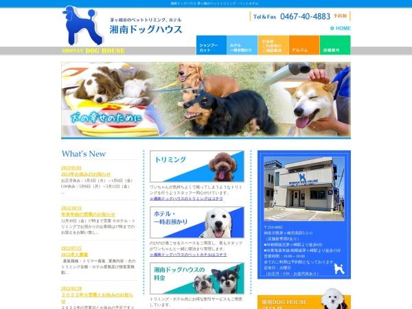Screenshot of shonan-doghouse.com
