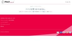 http://shop.alc.co.jp/course/34/