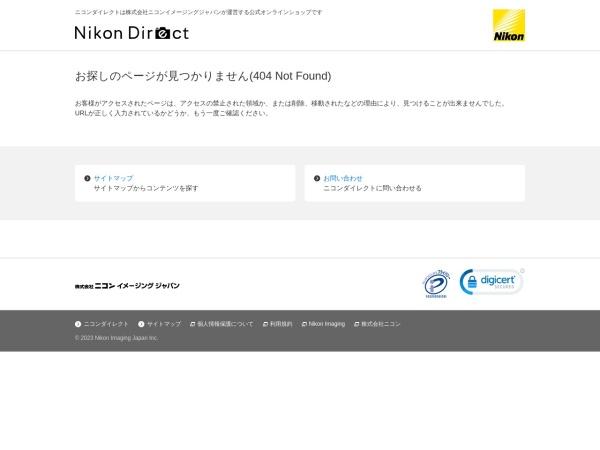 http://shop.nikon-image.com/nikonxporter/index.html?cid=JDENS00502