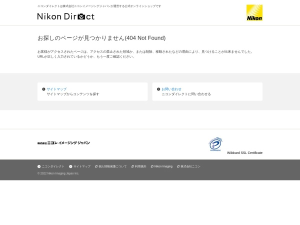 Screenshot of shop.nikon-image.com