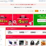 Screenshot of shopping.yahoo.co.jp