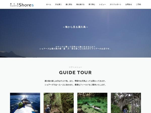 Screenshot of shores.jp