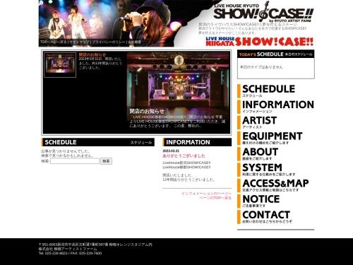 http://show-case.jp/