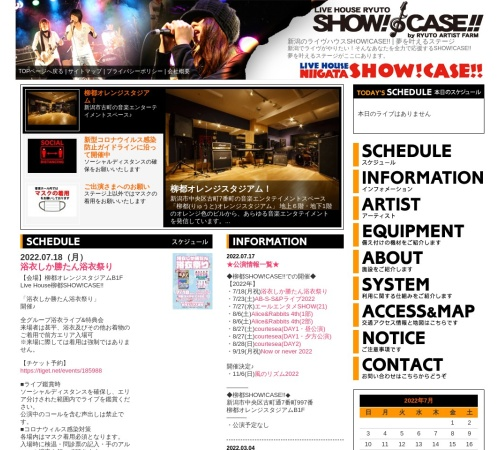 Screenshot of show-case.jp
