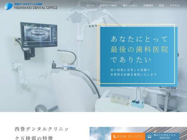 http://shujinkai.jp/