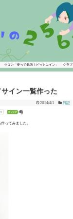 Screenshot of shumaiblog.com