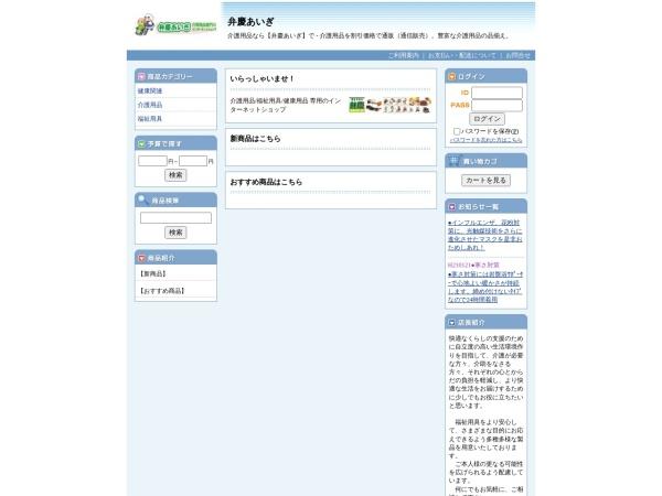 Screenshot of sidebyside.okpitshop.com