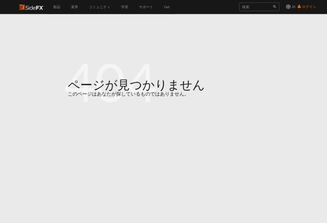 Screenshot of sidefx.jp