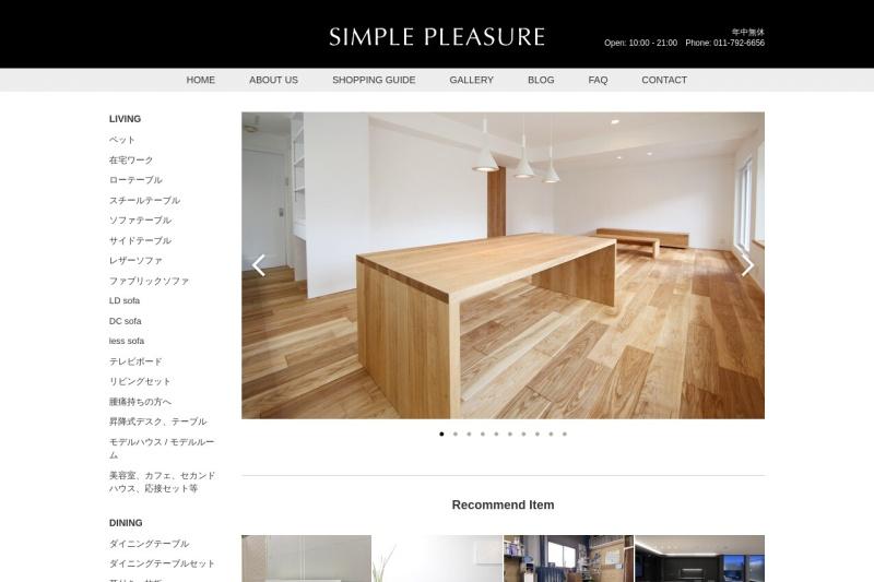 Screenshot of simplepleasure.asia