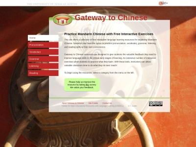 Screenshot of sites.la.utexas.edu