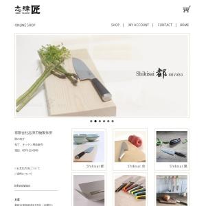 http://sizu.shop-pro.jp