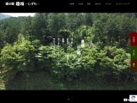 http://sizumo.jp/