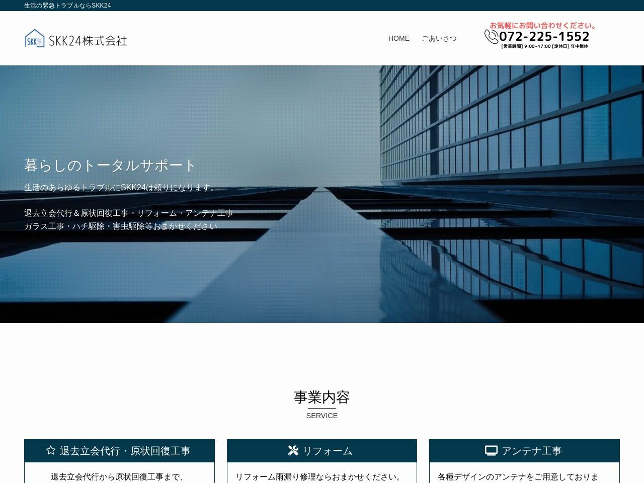 SKK24