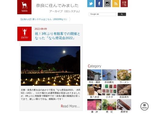 Screenshot of small-life.com
