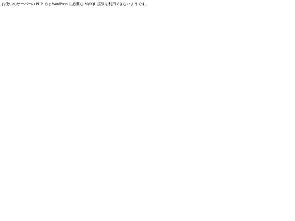 LANDINGPAGE_DESIGN BOOKMARK_SMARTPHONE | スマートフォンのランディングページの厳選デザイン・リンク集/スマートフォンランディングページ最適化・作成に関する情報掲載サイトです。