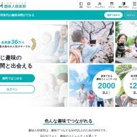 Screenshot of smcb.jp
