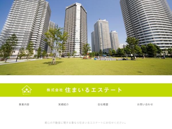Screenshot of smile-e.jp