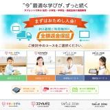 http://smile-zemi.jp/