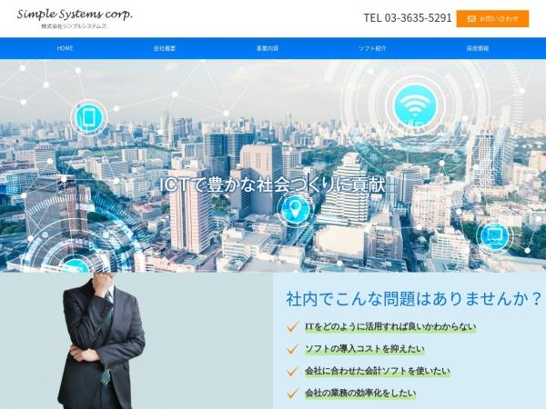 Screenshot of smpl.co.jp