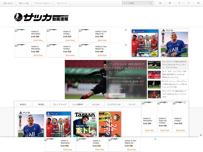 http://soccer-douga.com/