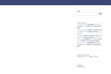 Screenshot of socio-kyoto.jp