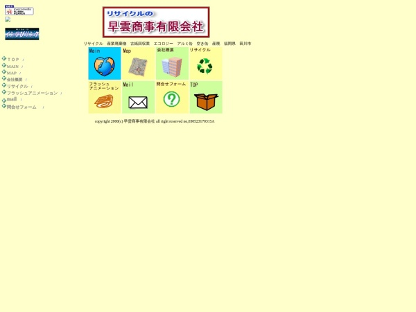Screenshot of sohwn.com