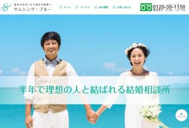 Screenshot of someblue.jp