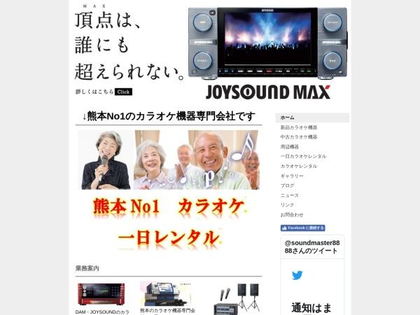 http://soundmaster8.jimdo.com/