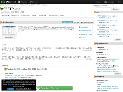 http://sourceforge.jp/projects/ffftp/