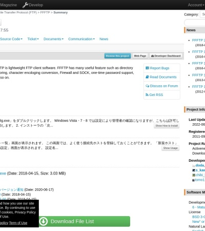Screenshot of sourceforge.jp