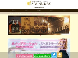 http://spa-allure.com/recruit.php