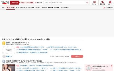 Screenshot of spajiro.tokyo