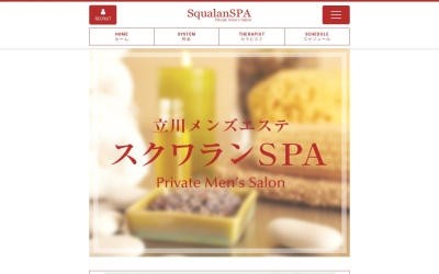 Screenshot of squalanspa.com