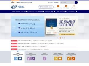 http://square.toeic.or.jp/kyouzai/englishupgrader/appli/