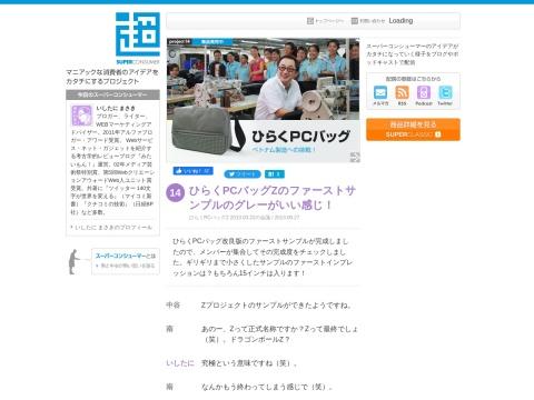 Screenshot of srcr.jp