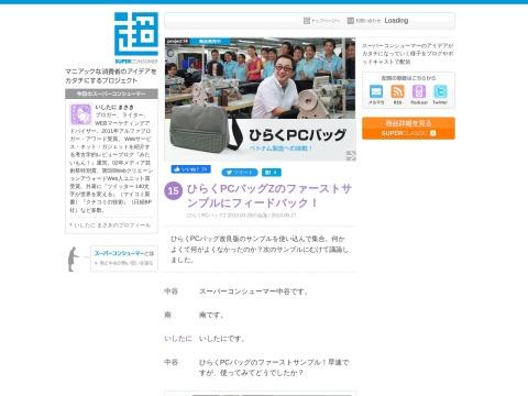 http://srcr.jp/014/m/s04.html
