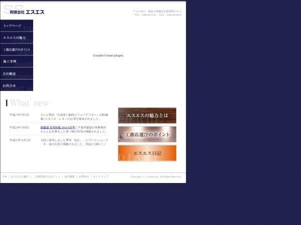 http://ss-bd.jp/