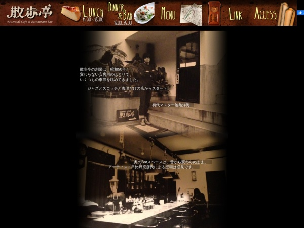 Screenshot of st-pote.sakura.ne.jp