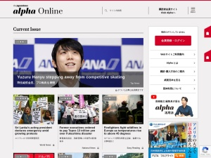 Screenshot of st.japantimes.co.jp