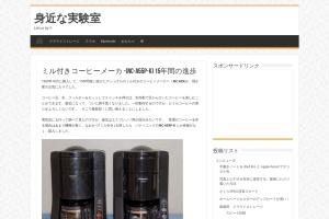 http://standk.sakura.ne.jp/exd/nc-a55p-k/