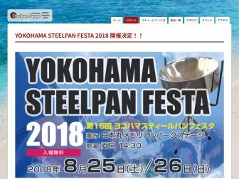 http://steelpan.co.jp/info_festa_2018.html